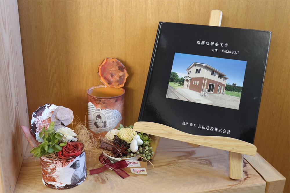 新築時「家」の写真集